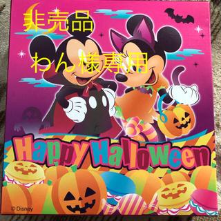 Disney - 【新品・非売品】ディズニーバスタオルハロウィン
