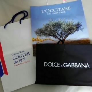 L'OCCITANE - ショップ袋 ガトーフェスタハラダ ロクシタン ドルガバ