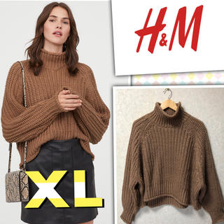 H&M - 新品 チャンキーニット XLブラウン ZARA ザラ ユニクロ GU LOWRY