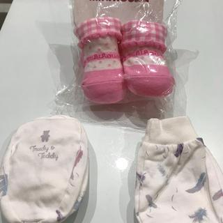 ミキハウス(mikihouse)のミキハウス靴下      Trudy&Teddy   ミトン、靴下セット(その他)