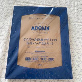SM2 - リンネル8月号 Moomin×Samansa Mos2 保冷セット