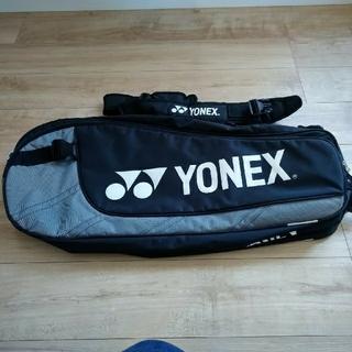 YONEX - ソフトテニス ラケットバッグ