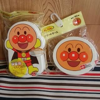アンパンマン - アンパンマン 弁当ケース&デザートケース