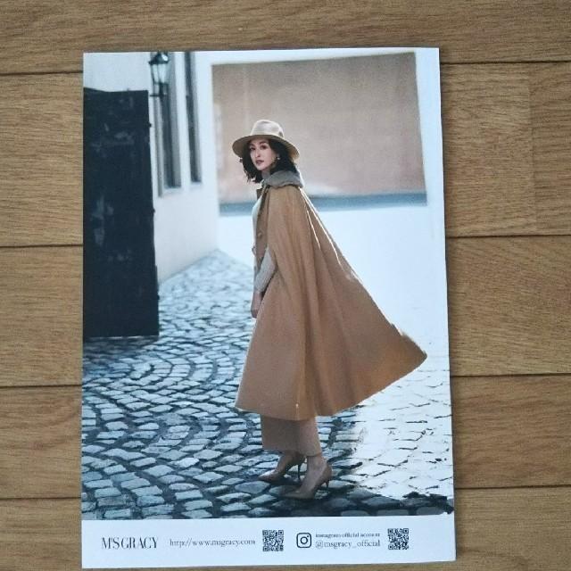 M'S GRACY(エムズグレイシー)のエムズグレイシーカタログ エンタメ/ホビーの雑誌(ファッション)の商品写真