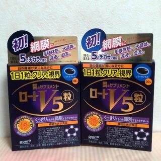 ロートセイヤク(ロート製薬)のロートV5 30日×2袋(その他)