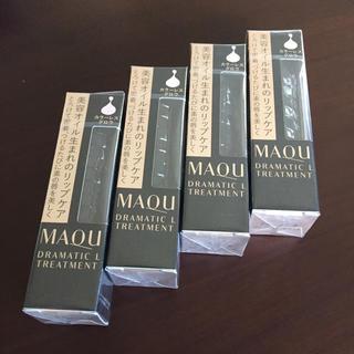 マキアージュ(MAQuillAGE)のマキアージュ ドラマティック リップトリートメント 4本(リップケア/リップクリーム)