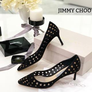 JIMMY CHOO - 1077 ジミーチュウ スター パンチング パンプス
