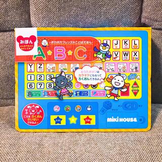 ミキハウス(mikihouse)の【新品未使用】mikiHOUSE 音のでるおもちゃ絵本 ABC ミキハウス(知育玩具)