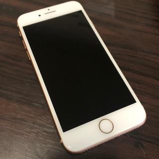 iPhone -  iPhone8 ゴールド 64GB