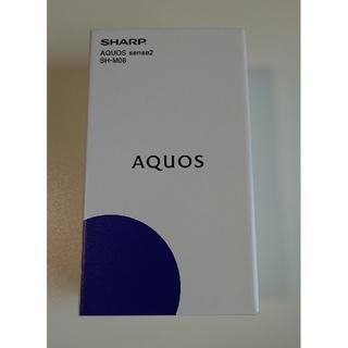 シャープ(SHARP)のAQUOS sense2 SH-M08 ホワイトシルバー(スマートフォン本体)