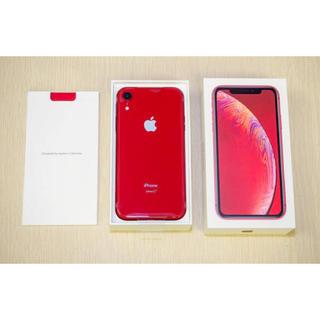 iPhone - iPhone XR 128GB 豪華おまけ付き