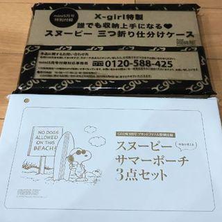 SNOOPY - 雑誌付録 GLOW 9月 + mini 5 月 スヌーピー セット