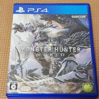 PlayStation4 - モンスターハンターワールド PS4 プレイステーション4 美品