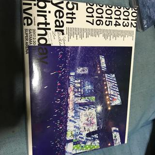 乃木坂46 - 5th YEAR BIRTHDAY LIVE 2017.2.20-22 SAIT