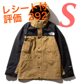 THE NORTH FACE - 【S】THE NORTH FACE Mountain Light  Jacket