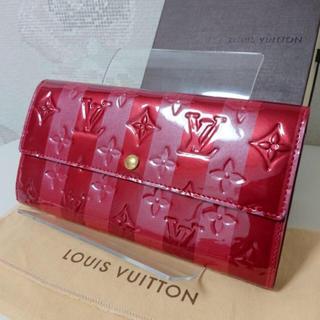 LOUIS VUITTON - ルイヴィトン正規長財布!超美品!
