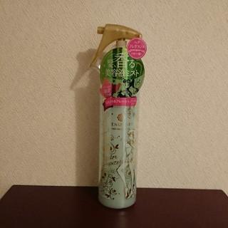 VSCPヘアフレグランス グリーンローズ&ジャスミンの香り セーラージュピター(ヘアウォーター/ヘアミスト)
