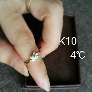 4℃ - 4℃ オパール・トパーズリング K10