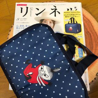 SM2 - 雑誌 リンネル 8月号 特別付録 ムーミン × サマンサ モスモス