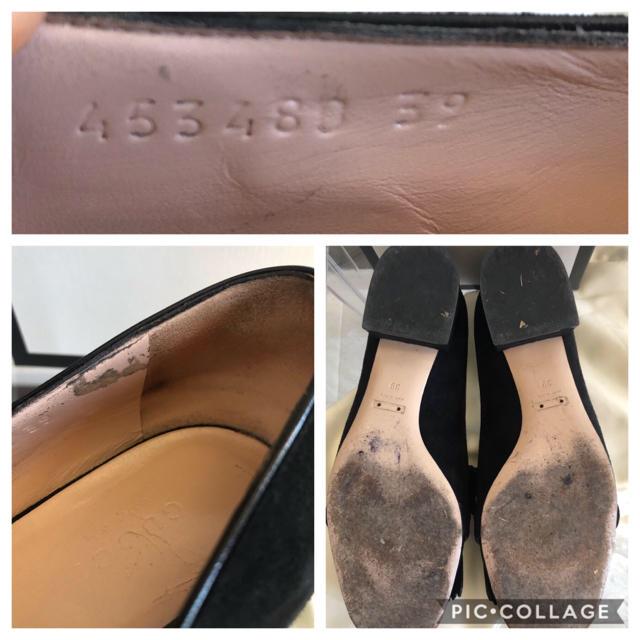 Gucci(グッチ)のGUCCI  マーモント  ローファーパンプス レディースの靴/シューズ(ローファー/革靴)の商品写真
