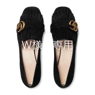グッチ(Gucci)のGUCCI  マーモント  ローファーパンプス(ローファー/革靴)