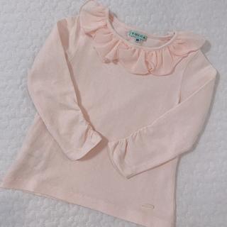 トッカ(TOCCA)の美品 トッカ 長袖カットソー ピンク 80(シャツ/カットソー)