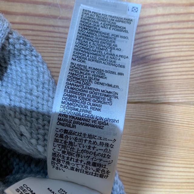 DIESEL(ディーゼル)のディーゼル ニット サイズ 24M 90センチ キッズ/ベビー/マタニティのキッズ服 男の子用(90cm~)(ニット)の商品写真