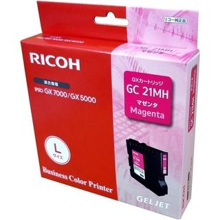 リコー(RICOH)のRICOH GC21MH  Lサイズ 純正品(PC周辺機器)
