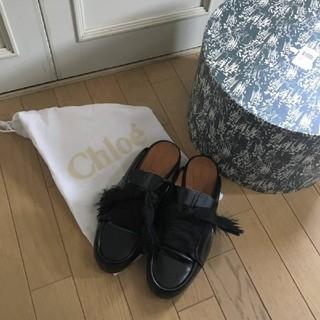 クロエ(Chloe)の正規品ブラックレザーフラットローファーサボcelinemiumiuvintage(ローファー/革靴)