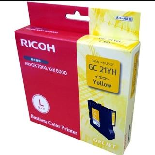 リコー(RICOH)のRICOH GC21YH  Lサイズ 純正品(PC周辺機器)