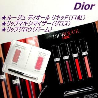ディオール(Dior)のDior リップマキシマイザー ルージュ ディオール リキッド リップグロウ(口紅)