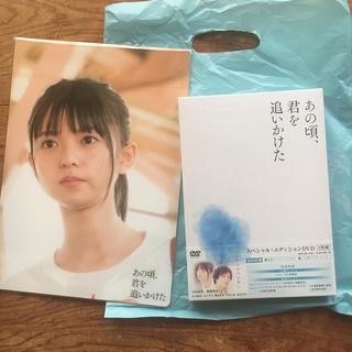 乃木坂46 - あの頃、君を追いかけた 豪華版 DVD 下敷き付き