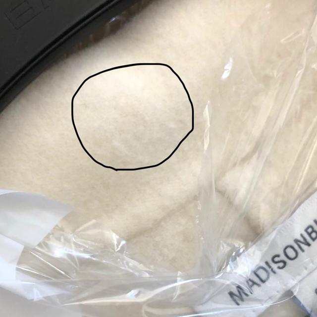 MADISONBLUE(マディソンブルー)のマディソンブルー  パールボタン エストネーション別注 レディースのジャケット/アウター(チェスターコート)の商品写真