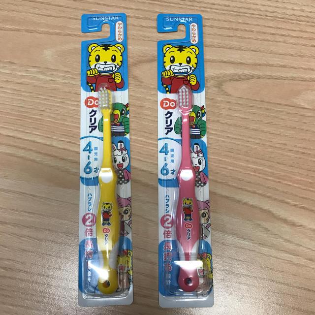 SUNSTAR(サンスター)のしまじろう 歯ブラシ DOクリア やわらかめ 2本 コスメ/美容のオーラルケア(歯ブラシ/デンタルフロス)の商品写真