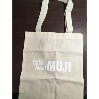 ムジルシリョウヒン(MUJI (無印良品))の無印 MUJI cafe エコバッグ(エコバッグ)
