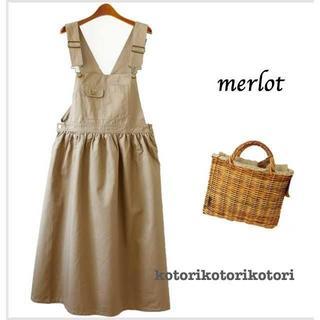 メルロー(merlot)の【merlot メルロー】 ロング丈 カラーサロペット(ロングワンピース/マキシワンピース)