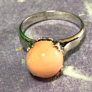 桃珊瑚  リング (R0912)(リング(指輪))