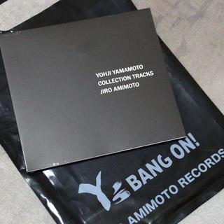 ヨウジヤマモト(Yohji Yamamoto)のヨウジヤマモト  ノベルティ コレクションCD FNO (ノベルティグッズ)