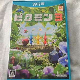 Wii U - 「ピクミン3」 任天堂