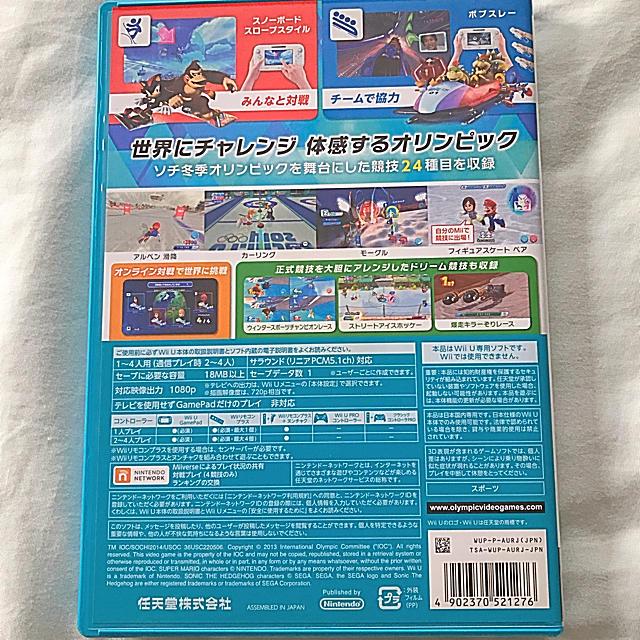 Wii U(ウィーユー)の「マリオ&ソニック AT ソチオリンピック」 任天堂 エンタメ/ホビーのゲームソフト/ゲーム機本体(家庭用ゲームソフト)の商品写真