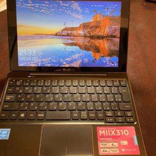 レノボ(Lenovo)のlenovo  タブレット 2in1パソコン miix310(ノートPC)