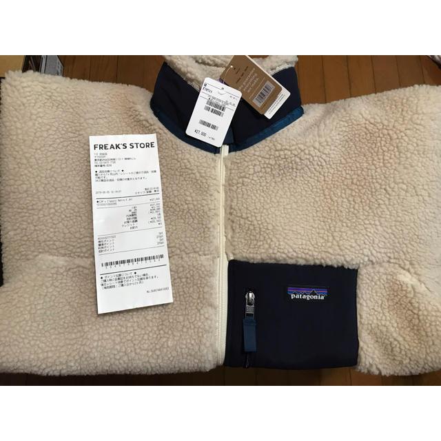 patagonia(パタゴニア)のパタゴニア レトロx ナチュラルカラー Mサイズ メンズのジャケット/アウター(ブルゾン)の商品写真