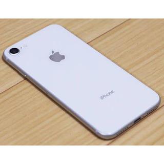 iPhone - iPhone8 64GB au Apple