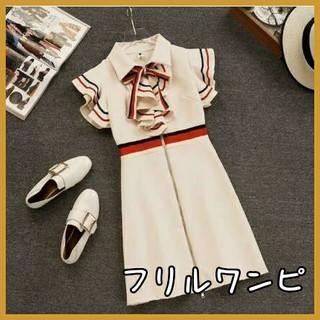 ZARA - フリル リボン ワンピース ボーダー Aライン 結婚式 半袖 ドレス ワンピ ☆