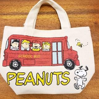 ピーナッツ(PEANUTS)の送料無料スヌーピーランチバッグ(トートバッグ)
