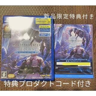 PlayStation4 - 限定特典付き モンスターハンターワールド アイスボーン ps4