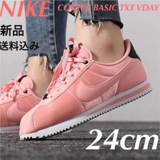 NIKE - 新品★定価8640円★NIKE コルテッツ ベーシック TXT★24cm