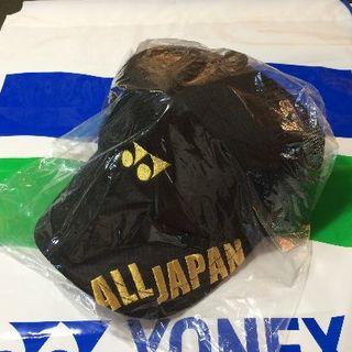 YONEX - 2018年 インターハイ限定 ALLJAPAN キャップ 会場限定 ブラック