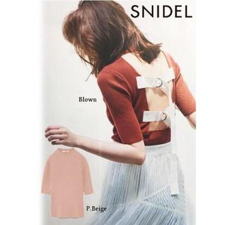 snidel - SNIDEL 【新品】 バックデザインニットプルオーバー