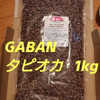 GABAN - GABAN タピオカ